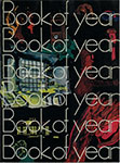 1971: Book 1, Book of Year Bomb - Iowa State University Yearbook